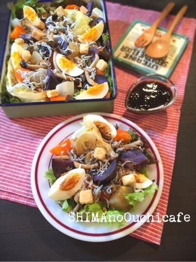 簡単、ヘルシー!温野菜とたまごとジャコのバルサミコサラダ