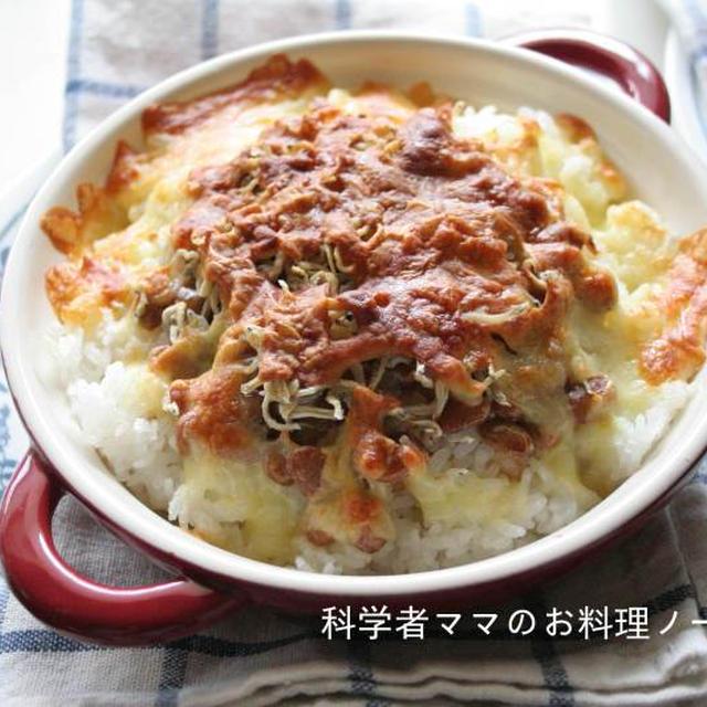 納豆とじゃこのカリカリ焼きとキッチンのおすすめアイテム☆