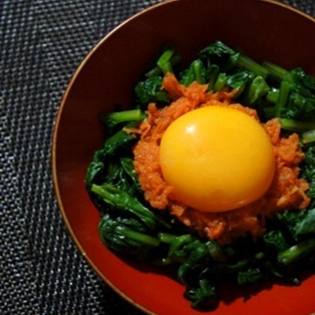 野菜だけのベジタブルユッケ、がんもと大根の含煮、根芋の酢味噌和え