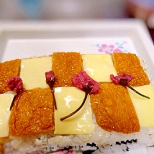簡単☆きつね市松寿司