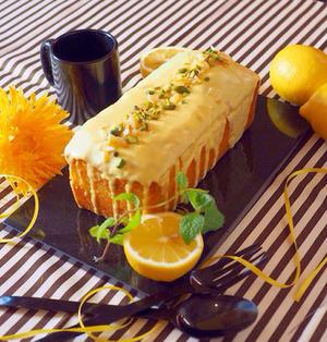 甘酸っぱいレモンパウンドケーキ