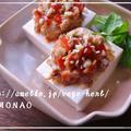 冷奴  コチュジャンマヨで和えたトマトツナトッピング♪鶏ささみや鯖缶でも出来る(^∇^)