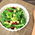 菜の花と豆のハニーレモンサラダ
