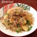 かつお節のっけで風味豊か。長芋のバター醤油焼き by quericoさん