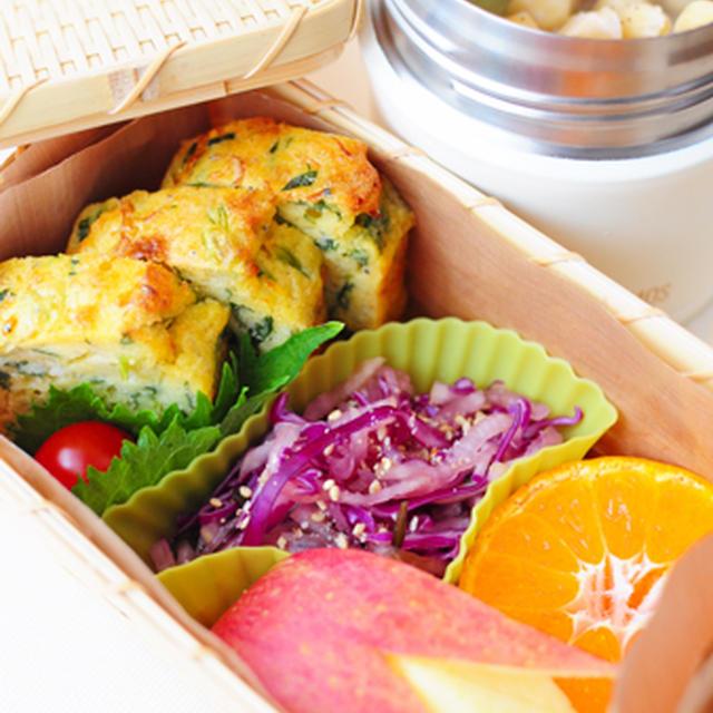 1月17日 木曜日 青菜としらすのケークサレ&ひよこ豆とロール白菜のハーブ煮込み