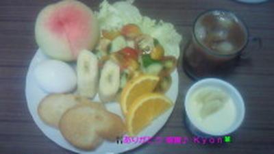 Good-morning Kyonのフルーツ&自家製野菜モーニング~編じゃよ♪