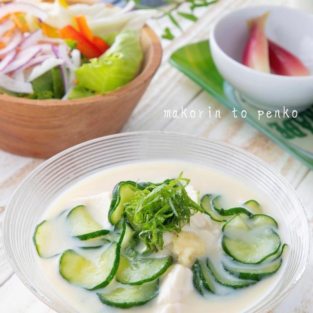 夏バテ・ダイエットに!3分で完成!冷や汁風スープ