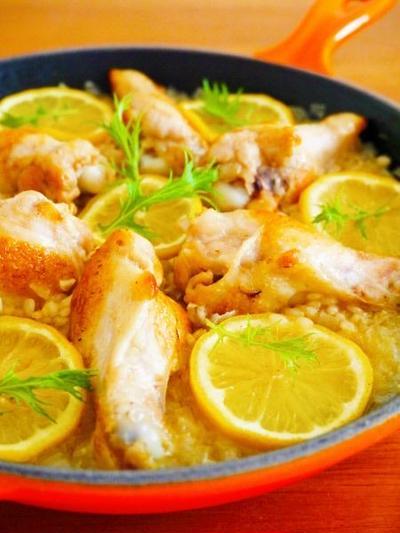鶏手羽元とレモンの玄米パエリア♪簡単ごはんレシピ