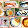 今朝は和定食で