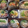 【鍋物レシピ9選】あったか鍋料理ランキング