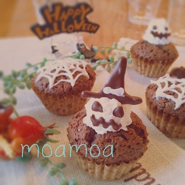 Mizukiさんのチョコレートショコラでハロウィンver.♪