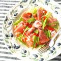 トマトと生ハムの和風冷製パスタ