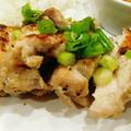 餡子作り ~ 鶏むね肉の塩カルビ風