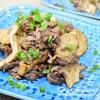 牛肉とエリンギの黒胡椒マヨ炒め