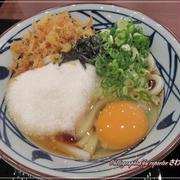 丸亀製麺『うどん月見祭』スタート!3日間限定で150円引きに♪