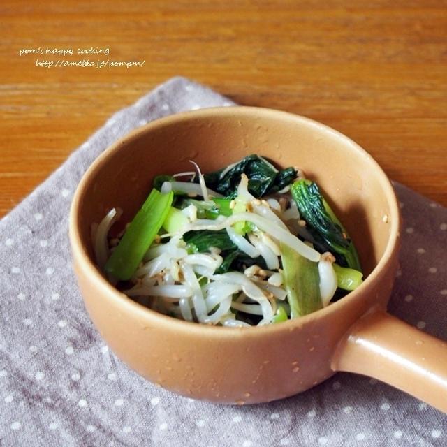 小松菜ともやしのお浸し。