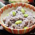 【ぎふベジ】えだまめ編② ~ 夏の定番炊きこみご飯 基本の枝豆(えだまめ)ご飯。