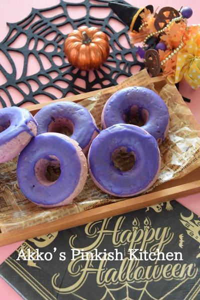 ハロウィン限定♡恐怖の館ドーナツ【GABANスパイス大使】『ナツメグ』×『紫いも』