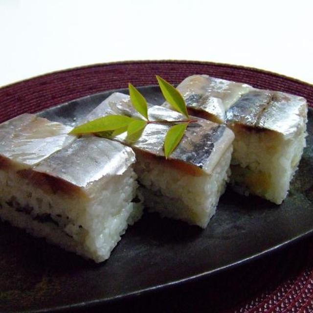 〆鯵の押し寿司♪
