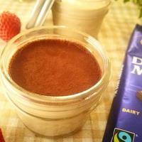 ふわっととろける濃厚生チョコムース《キャドバリーチョコレートモニター》