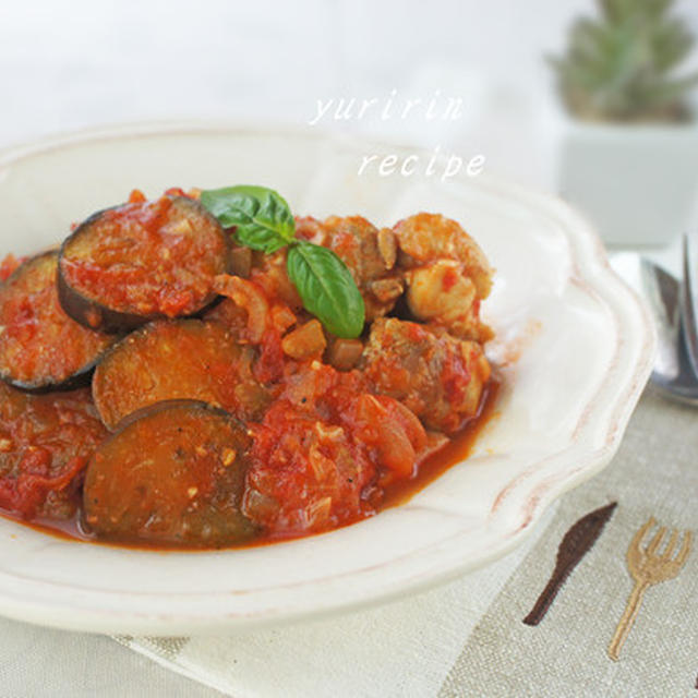 チキンと博多なすのトマト煮