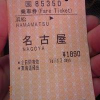 栗原はるみさん クッキング教室 in今池 2011/2/4