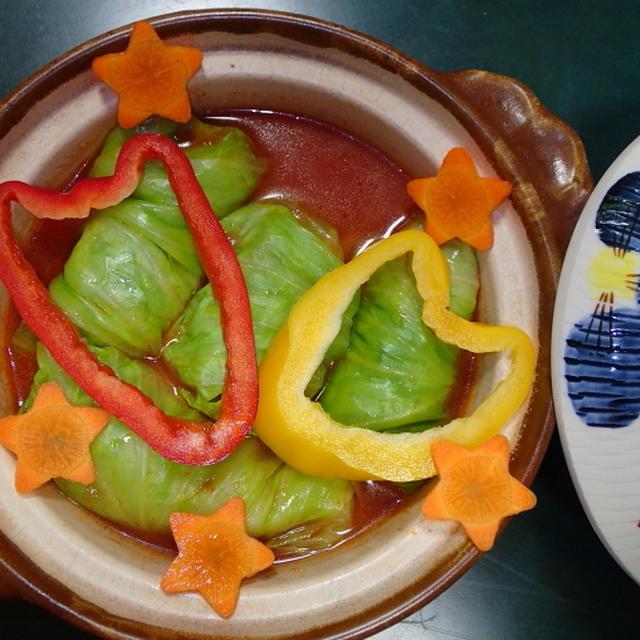 ラブリー ♪ おふたり様のロールキャベツ鍋