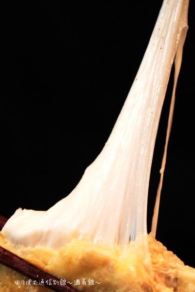 チーズがのび~~~る!茄子とチーズのペパーサンド。