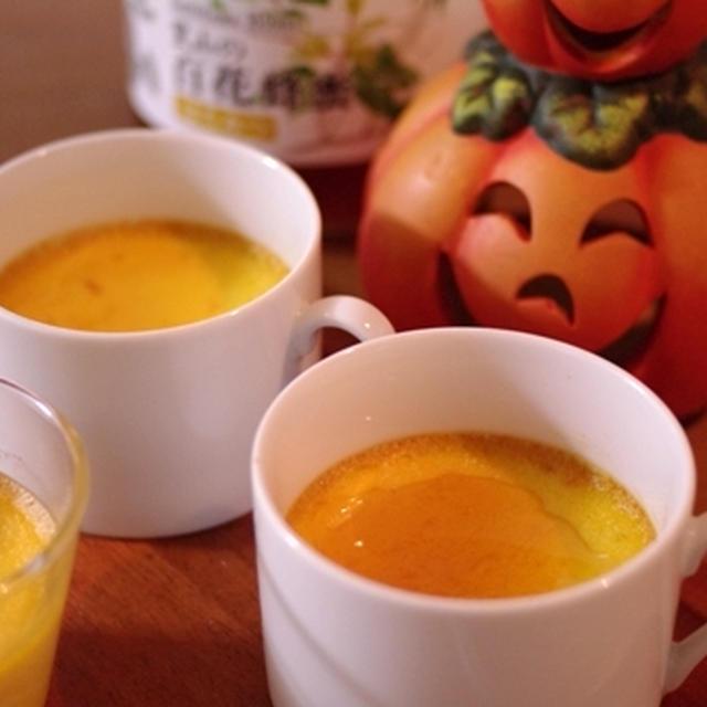 かぼちゃのプリン☆ハロウィンの季節