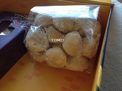 ハロウィンにも♪米粉クッキー