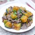 南瓜と牛肉のささっと煮 こっくり醤油味