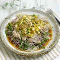 【レシピ・献立】ごはん炊きと同時にできる、ねぎダレ蒸し鶏