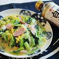 【簡単!ヤマキ割烹白だしで】小松菜と魚肉ソーセージのダシ旨卵とじ