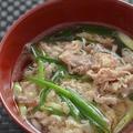 <クックパッド話題のレシピ>簡単に!大阪名物・おやじの「肉すい」 by 槙 かおるさん