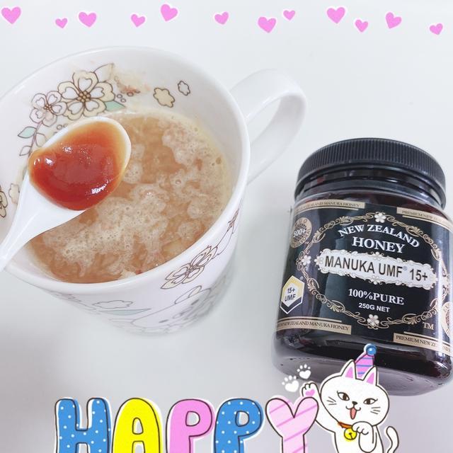 【時短レシピ】食欲ない時のりんごスープ