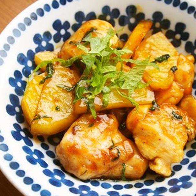 節約レシピ!胸肉・じゃが芋・大葉のはちみつ照り焼き♪【190円主菜☆】