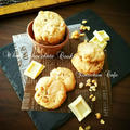 ♡今日のイチオシ!ブログ&レシピ♡ホワイトチョコクッキー♡