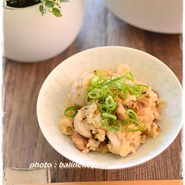 【バーミキュラレシピ開発】鶏肉と里芋の炊き込みご飯