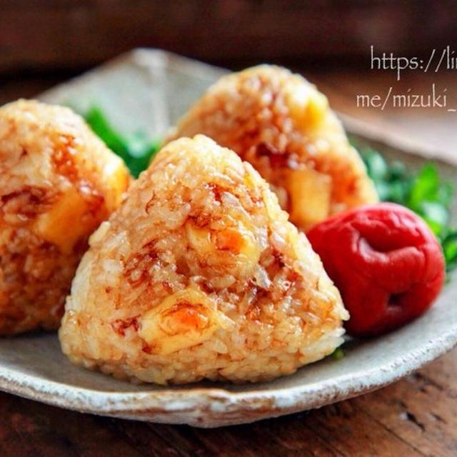♡おかかチーズ焼きおにぎり♡【#簡単レシピ#作り置き#お弁当#トースター】