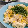 【ザーサイとトウモロコシの炒り豆腐】