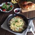 巣ごもりエッグのポテトチーズ焼きde朝ごはん♪