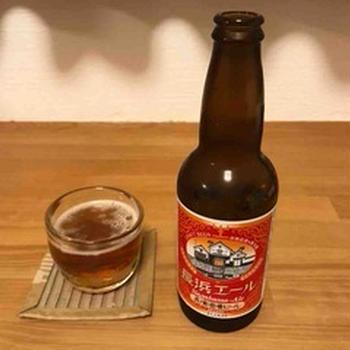 長濱地ビールを頂きました。