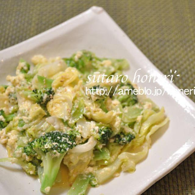 ☆ 温野菜・お豆腐ふわトロン