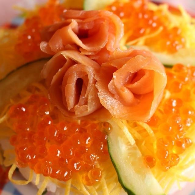 <スモークサーモンといくらのちらし寿司ケーキ>№1