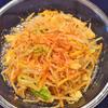 すり胡麻辣油の温野菜サラダ