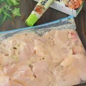 ねぎ塩下味冷凍