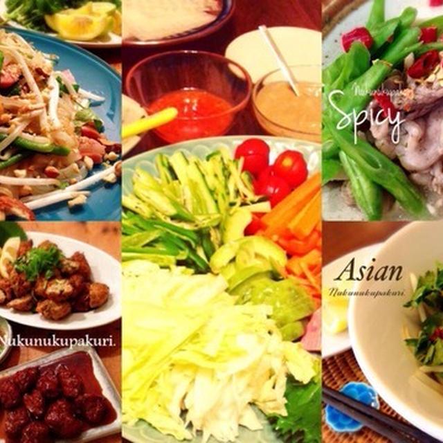 Asian飯な色々〜♪「タイ料理に役立つスパイス3種セット」モニタープレゼント!