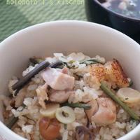 山菜と鶏のじんわり生姜炊き込みごはん
