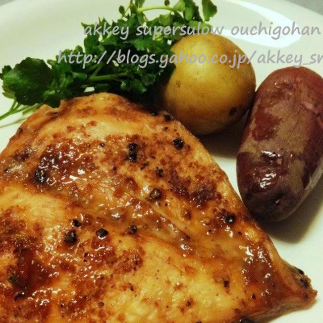鶏むね肉でダイエット「シナモン香るガーリックハニーソテー」しっとり仕上がります。