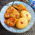 美味しく出来て大満足♪手羽元の中華風コクうまさっぱり煮